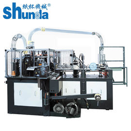 China Horizontal 120pcs/min High Speed Automatic Paper Cup Machine / Making Machinery With Hot Air Sealing supplier