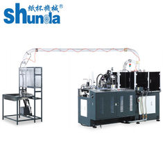 China SHUNDA visual inspection system for high speed paper cup machine as accessory equipment supplier