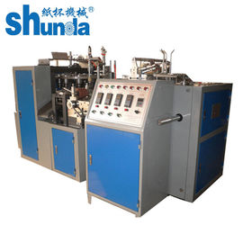 China Horizontal Ice Cream Cup Making Machine 60HZ For Hot / Cold Drink supplier