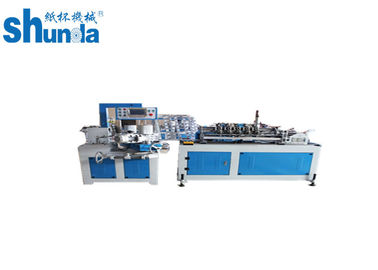 China MC-50  high speed multi Cutters Paper Drinking Straw Making Machine and price supplier