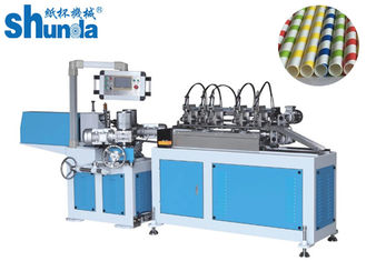 China High Production Paper Tube Forming Machine Drinking Straw Making With Servo Motor supplier