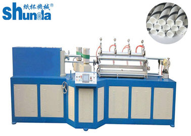 China High Speed Multi Cutters Paper Tube Forming Machine Paper Drinking Straw Making supplier