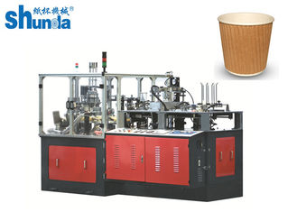 China 2 - 32oz Disposable Paper Cup Manufacturing Machine 90 - 100pcs / Min supplier