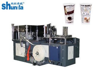 China Coffee Paper Cup Production Machine Mitsubishi PLC With Auto Lubrication supplier