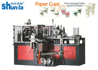 China 145 pcs/Min Hot Air Sealing High Speed Paper Cup / Bowl Machine For Cold Drink supplier