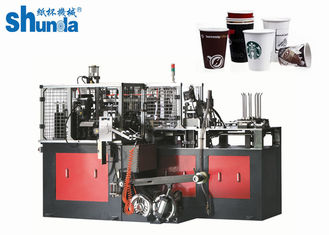 China Automatical Coffee Paper Cup Making Machine With  Oil Lubrication System For  2oz- 46oz In High Speed supplier