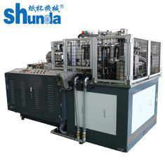 China Paper Tea Cup Making Machine , Paper Cup Making Machine , Cone Making Machine Ice Cream , Coffee Cup supplier