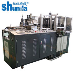 China Safe Paper Cup Forming Machine , Stable Disposable Paper Products Machine supplier