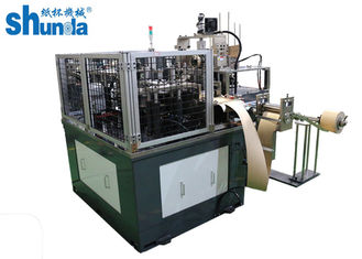 High Speed Automatic Paper Lid Forming Machine For Paper Soup Bowl Speed At 60 Per Minute