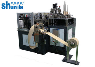 China Full Automatic Paper Lid Forming Machine For Paper Bowls , Paper Lid Making Machine supplier