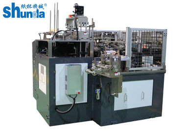 China Paper Bowl Cover Forming Cup Lid Machine With PLC Control System , Long Time supplier