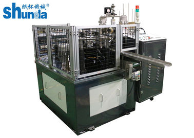 China Paper Cup Top Cover Forming Paper Cup Lid Making Machine High Speed Low Noise supplier