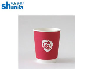China Shunda  Paper Cup Forming Machine, Coffee Cup ,Ice Cream Bowl,High Speed Machine supplier