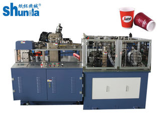 China High Speed Double Wall Cup Machine For Durable Coffee With Double Layer supplier