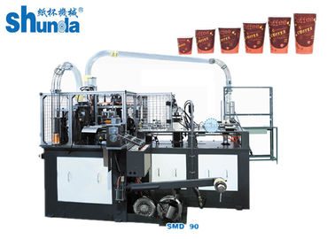 Automatic Paper Cup Forming Machine , Ice Cream / Coffee Paper Cup Making Plant