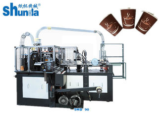 China Ultrasonic  Ice Cream / Water Paper Cup Forming Machine 4oz - 16oz paper cup machine for making disposable cups supplier