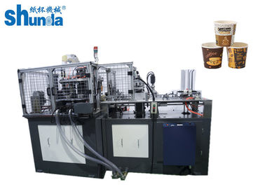 China Tea Paper Cup Making Machine With Inspection System And Air Controller supplier