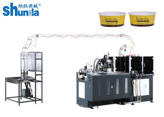 China Paper Bowl Making Machine,70pcs/min automatic paper bowl machine digital control ultrasonic &hot air supplier