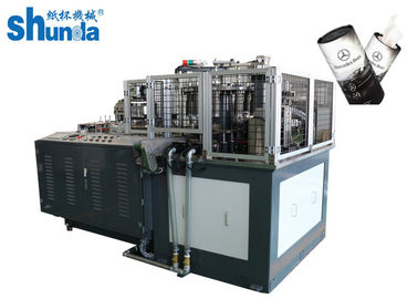 China Raw Material 135 - 450gsm Paper Tube Forming Machine Energy Saving With Ultrasonic supplier