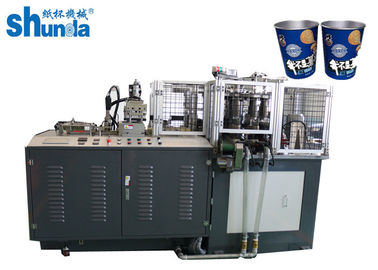 China Portable Tissue Box / Paper Tube Forming Machine Max Cup Diameter 90mm supplier