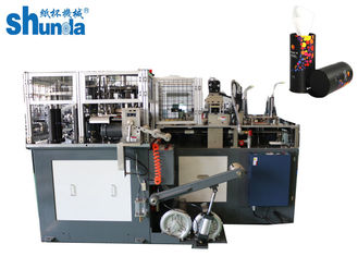 China 12kw Paper Tube Forming Machine Dimension 2500 ×1800 ×1700 MM supplier