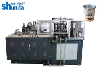 China Automatic Tissue Craft Paper Tube Forming Machine High Speed 70 - 80 Pcs/Min With Ultrasonic & Hot Air System supplier