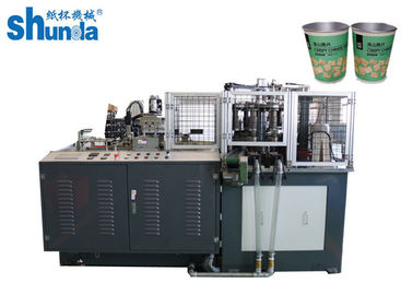 China Small Business Paper Tube Forming Machine , Max Cup Diameter 90mm supplier