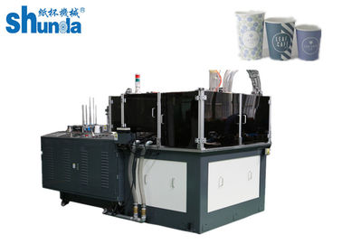 Automatic High Speed Paper Cup Machine Single / Double PE Coated Paper