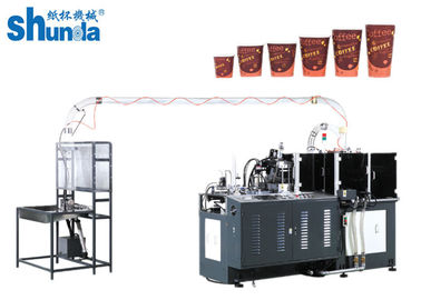 High Speed Automatic Paper Cup Machine , Paper Cup Forming Machine
