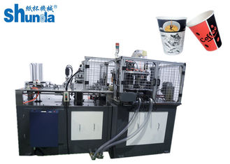 China High Speed Paper Cup Machine Mitsubishi PLC For Ice Cream Paper Cup supplier