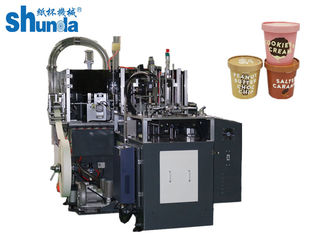 China Max Speed 145 cups per minute Paper Cup Making Machine For Coffee Paper Cup with 2 lesiter hot air devices supplier