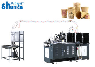China Automatic Hot And Cold Drink Paper Cup Forming Machine With Servo Motor Control 12kw supplier