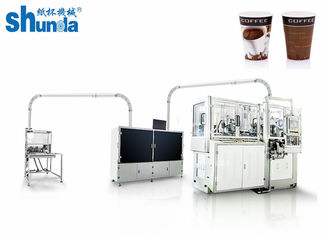 Shunda High Speed Paper Cup Forming Machines With Inspection Camera System and hot air system