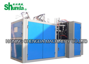 China Economical Disposable Paper Cup Making Machine paper cup machine for making coffee and tea cup supplier
