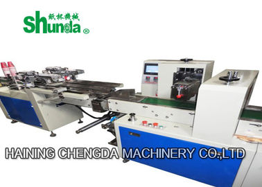 China Commercial Juice / Coffee Paper Cup Packing Machine With Touch Screen supplier