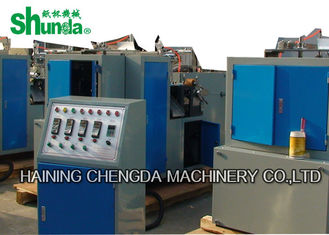 China Disposable Coffee / Ice Cream Paper Cups Manufacturing Machines 135-450gram supplier