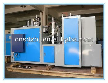 China Disposable Automatic Paper Cup Forming Machine 50pcs/min Copper bearing supplier