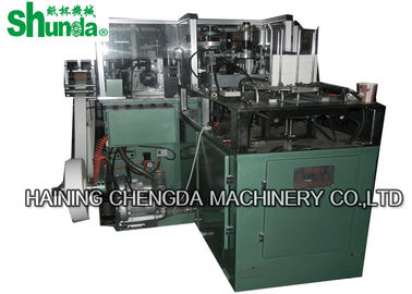 China Single / Double PE Coated High Speed Paper Cup Forming Machine 90pcs/Min supplier