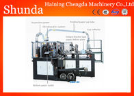 China PLC Control High Speed Paper Cup Machine , Paper Cup Making Machine company
