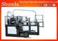 China High Efficiency Fully Automatic Paper Cup Making Machine Three Phase factory