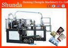 China Durable High Speed Paper Cup Machine With Automatic Counting System factory
