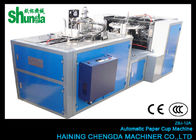 China Hot And Cold Drinks Automatic Paper Cup Machine 135 - 450 Gram 1.5 Tons factory