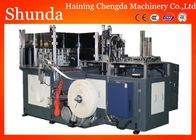 China 2 - 32oz Disposable Paper Cup Manufacturing Machine 90 - 100pcs / Min factory