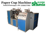 China High Automation Disposable Cup Making Machine Durable Three Phase factory