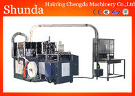 China Hot Air System Automatic Paper Cup Machine Three Phase 60HZ 12KW factory