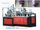 China Single / Double Sides PE Paper Cup Sleeve Machine For Cold Drink factory