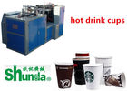 China Paper Cup Forming Machine.automatic paper coffee cup tea cup forming machine factory