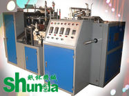 China Safety Single PE Coated Automatic Paper Cup Machine 50HZ 4.8KW factory