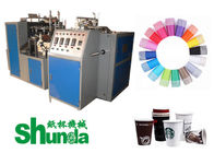 China Blue Automatic Paper Coffee Cup Making Machine Single PE Coated Paper factory