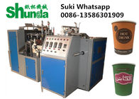 China Intelligent Small Disposable Paper Cup Making Machine With Electricity Heating System factory